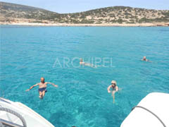 Archipel location catamaran