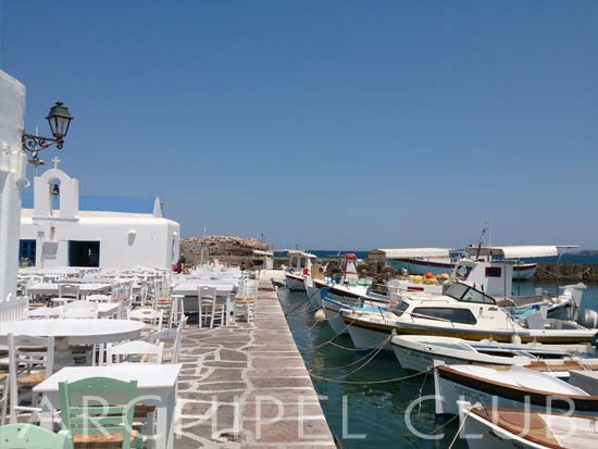 Naoussa, North of Paros. One of our many stopover options.